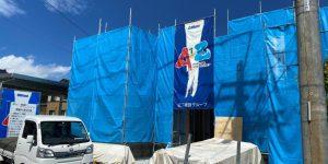 近江建設の新築工事中の物件
